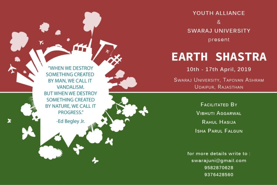 Earth Shastra Swaraj University 2019
