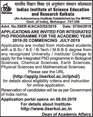 IISER Kolkata Integrated PhD Admission 2019
