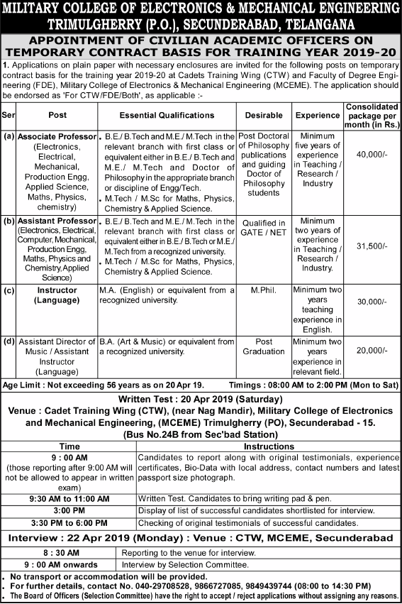 MCEME Secunderabad Faculty recruitment 2019