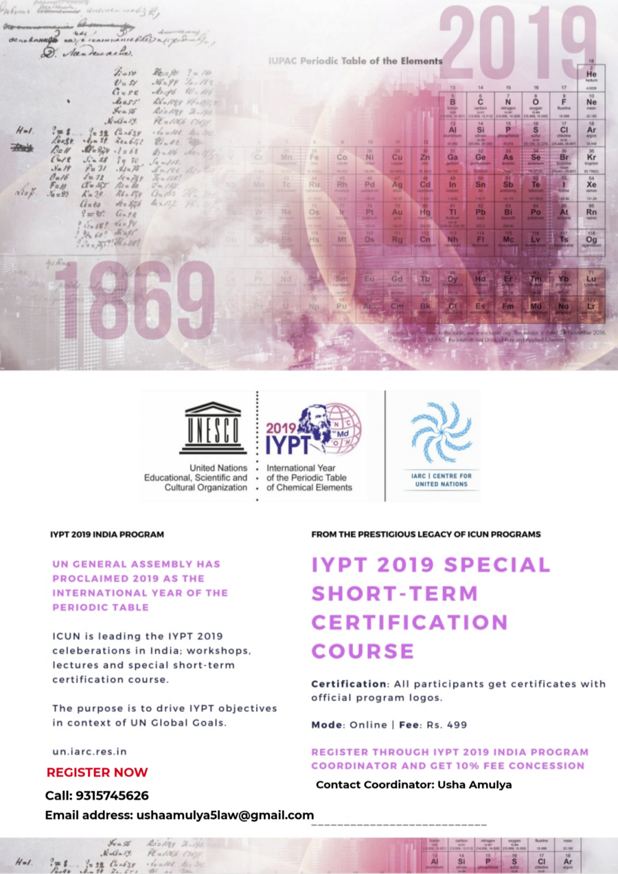 UNESCO IYPT 2019 short term certificate course