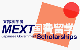 Japanese Government Scholarships for UG Natural/Social Sciences Students [Stipend Rs.73,000/month + Airfare]: Apply by June 14
