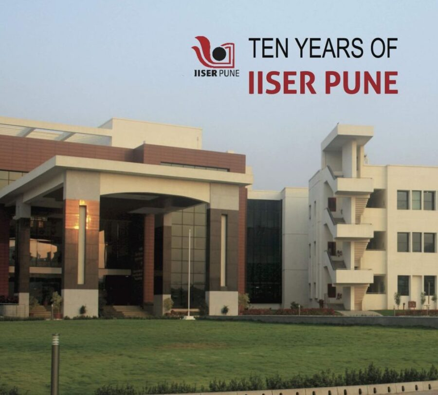 Workshop on Augmented Reality @ IISER Pune [June 22-23]: No Fee; Apply by June 06