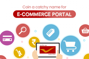 MyGov's Name Contest for Department of Posts' e-Commerce Portal [Prizes worth Rs. 45K]: Submit by Jun 10