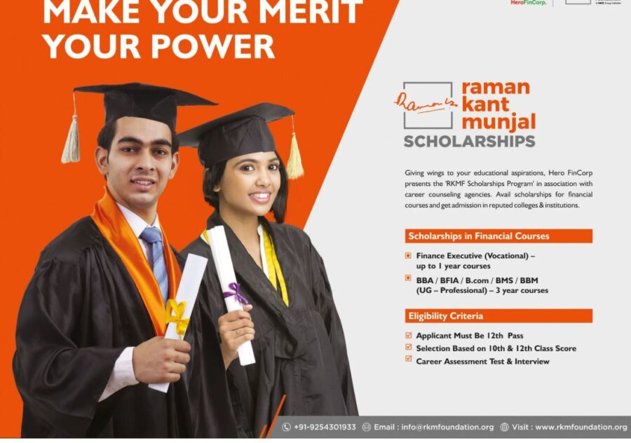 raman kant munjal scholarships finance management
