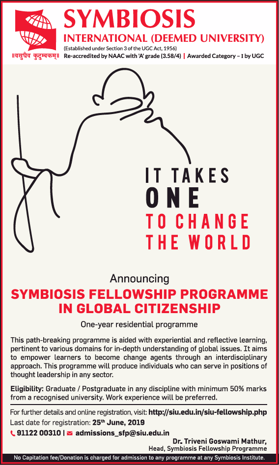 symbiosis global citizenship fellowship 2019