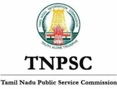 JOB POST: Junior Scientific Officer @ Tamil Nadu Public Service Commission