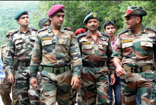 JOB POST: Graduates as Officers @ Territorial Army [Exam on July 28]: Apply by June 25: Expired