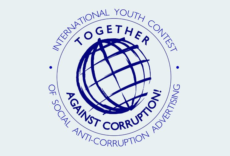 Together Against Corruption: Video & Poster Competition by Prosecutor General's Office, Russian Federation: Submit by Oct 1