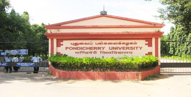 34th Ramanujan Mathematical Society Conference @ University of Pondicherry [Aug 1-3]: Register by June 24: Expired