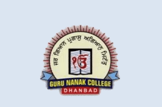 CfP: Seminar on Imagining the World: Literature, Philosophy, Myth and Reality @ Guru Nanak College, Dhanbad [July 27-28]: Submit by July 10: Expired