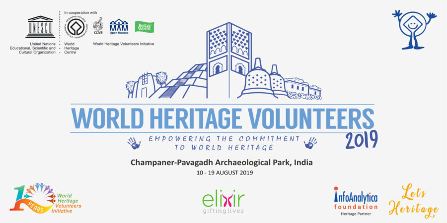 UNESCO WHV 2019 – Let's Heritage at Champaner-Pavagadh Archaeological Park, Gujarat [Aug 10-19]: Register by Aug 5