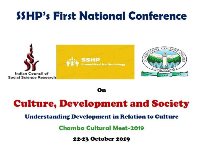 CfP: Conference on Culture, Development and Society @ Govt. College, Chamba, Himachal Pradesh [Oct 22-23]: Submit by Aug 17: Expired