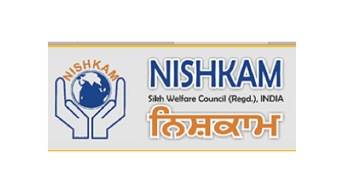Sikh Human Development Foundation Scholarship 2019