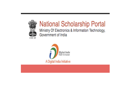 National Means-cum-Merit Scholarship Scheme 2019