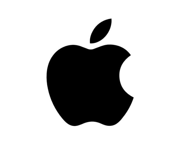 Apple Hyderabad job