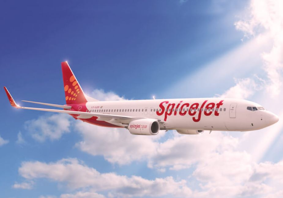 SpiceJet's Cadet Pilot Training Programme with BBA/MBA [With Assured Job Offer]: Applications Open