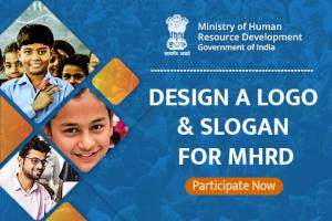 Logo and Slogan Contest for Ministry of Human Resource Development [Prize worth Rs. 1 Lakh]: Submit by Aug 5: Expired