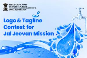 Logo and Tagline Contest for Jal Jeevan Mission [Prizes worth Rs. 60K]: Submit by Aug 5: Expired
