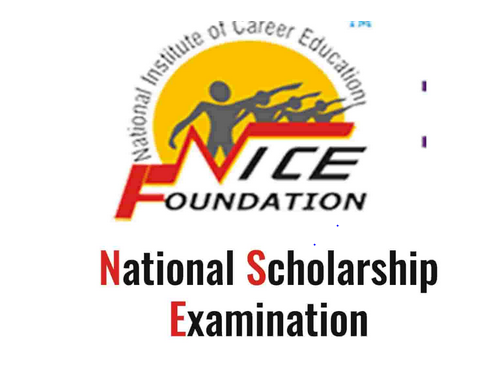 National Scholarship Exam for School and College Students [Scholarship Upto Rs. 35k]: Apply by Sept 30