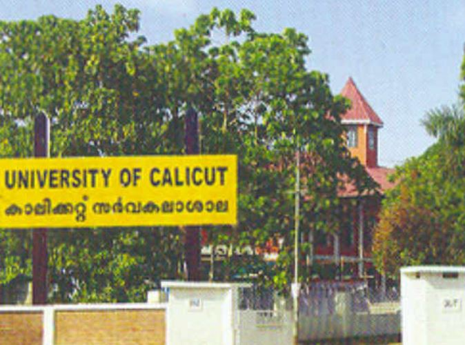 PG Admissions 2019 Against Vacant Seats @ Calicut University: Apply by July 8