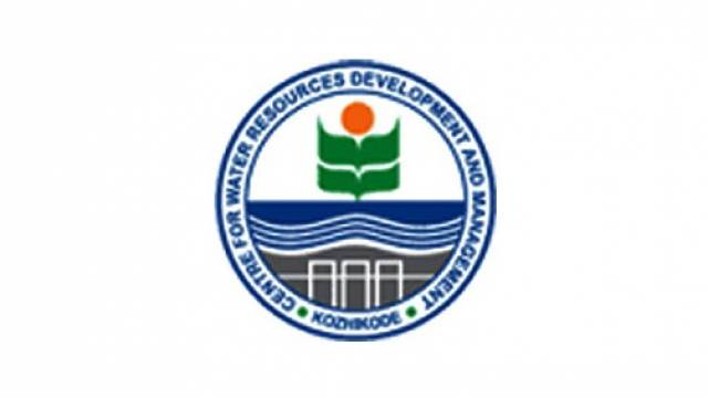 CfP: Conference on Groundwater Resources Management @ CWRDM, Kozhikode [Feb 18-20]: Submit by Nov 10