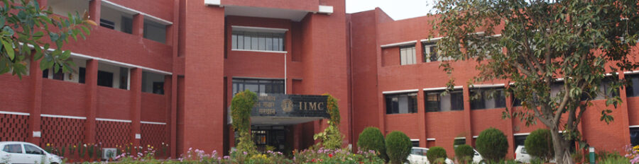 Indian Institute of Mass Communication faculty jobs