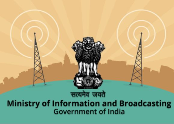 Young Professionals Programme @ Ministry of Information and Broadcasting [35 Vacancies, ₹50K/Month]: Apply by Sep 14: Expired