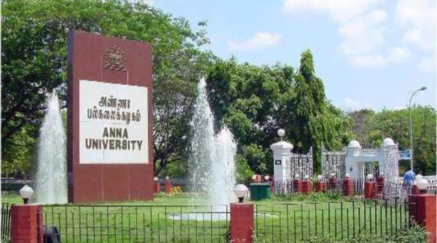 anna university conference 2020