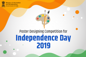 Poster Designing Competition for Independence Day 2019 [Prize worth Rs. 15K]: Submit by Aug 10