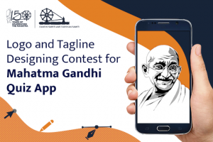 Logo and Tagline Designing Contest for Mahatma Gandhi Quiz App [Prizes worth Rs. 35K]: Submit by Sep 15: Expired