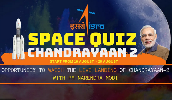 ISRO Chandrayaan 2 Online Space Quiz for School Students [Class VIII-X]: Submit by Aug 25