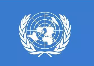 UN General Assembly Press Fellowship on Climate Change