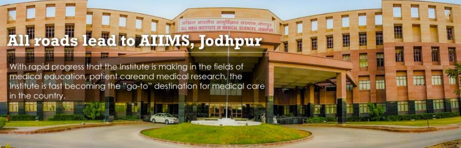 Admission Open: Master of Public Health Course [Jan 2020] at AIIMS Jodhpur: Apply by Oct 1: Expired