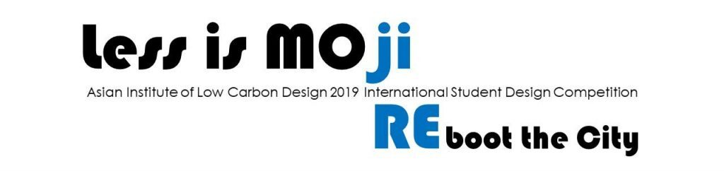AILCD International Student Design Competition 2019