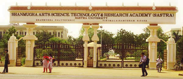CfP: Conference on Computer Communication & Power Engineering at Sastra University, Tamil Nadu [Dec 27-28]: Submit by Sep 30