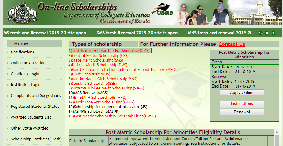Post Matric Scholarship for Minorities (PMS 2019-20) by Govt of Kerala: Apply by Oct 31