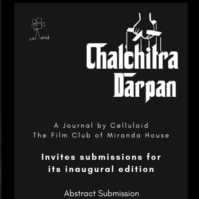 call for papers chalchitra darpan miranda house