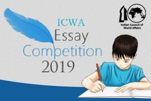 Indian Council World Affairs Essay Competition 2019