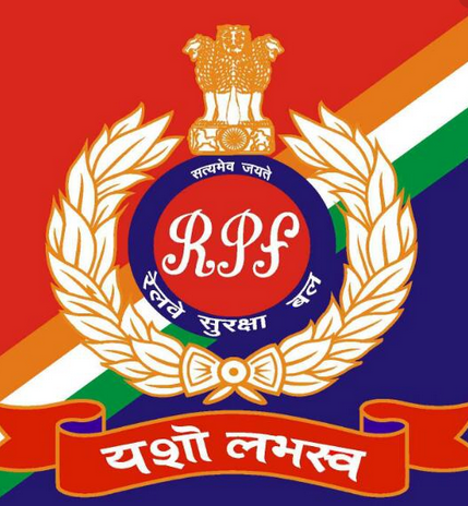 Prime Minister Scholarship Scheme for Wards of RPF Personnel: