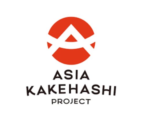 ASIA KAKEHASHI Scholarship for High School Students to Study in Japan [Apr 2020-Feb 2021]: Apply by Oct 10: Expired