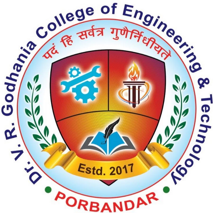 CfP: Conference on role of higher education in sustainable development in India at DRVRGCET, Porbandar [Jan 16]: Submit by Nov 30