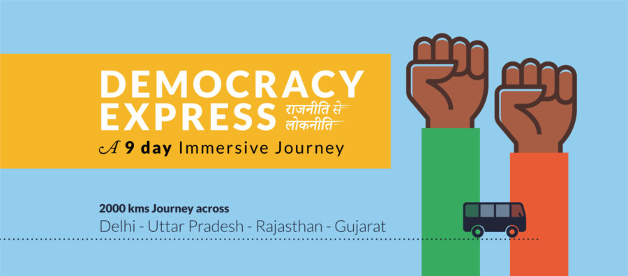 Democracy Express: Immersive Journey by Indian School of Democracy, New Delhi [Dec 21-29]: Apply by Oct 20
