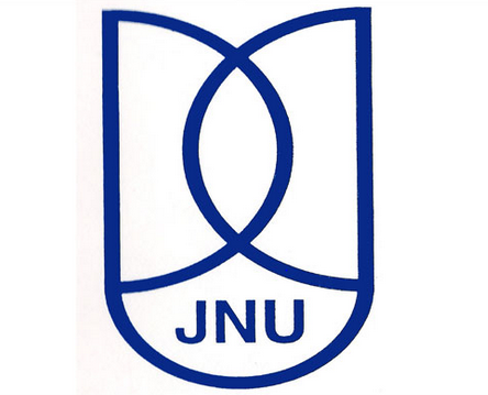 CfP: National Conference on Nano/Bio-Technology at JNU [Dec 19-21]: Submit by Oct 30: Expired