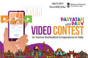 Ministry of Tourism's Paryatan Parv Video Contest [Holiday Packages for Winner]: Submit by Oct 30: Expired