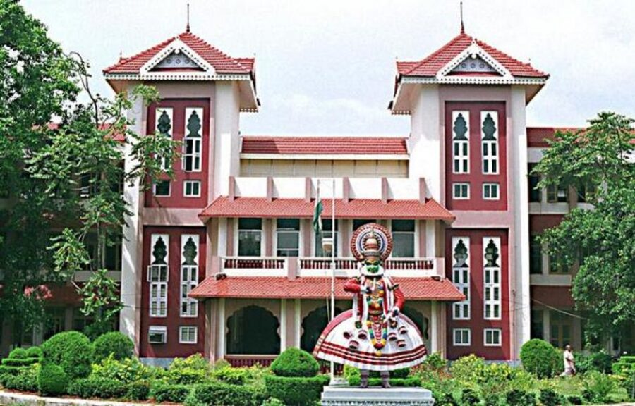 CfP: Conference on Recent Advances in Civil Engineering at CUSAT, Kochi [April 16-18]: Submit by Nov 25: Expired