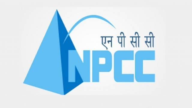 NPCC Gurgaon Management trainee jobs