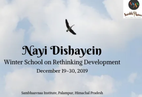 Nayi Dishayein Winter School 2019