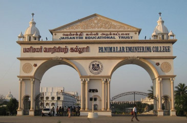 CfP: PECMACT Conference 2020 at Panimalar Engineering College, Chennai [March 6-7]: Submit by Dec 8