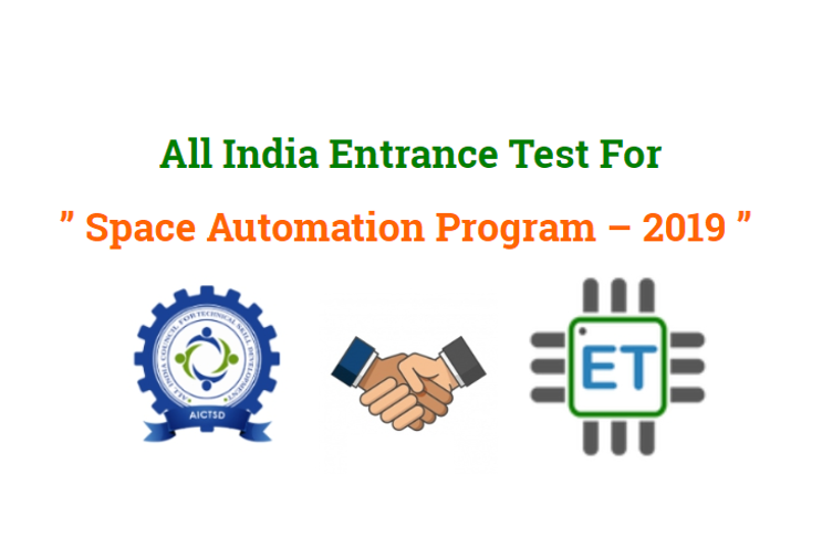 Space Automation Program Entrance Test-2019 for School and College Students by AICTSD: Register by Mar 31, 2020