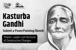 Submit Poems, Paintings & Sketches on Kasturba Gandhi's Contributions: Submit by Jan 15